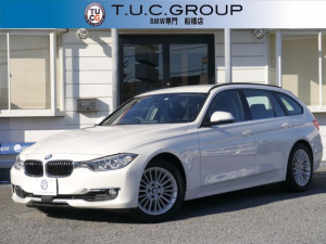BMW 3シリーズ 320iツーリング ラグジュアリー 1オ-ナ- 追従ACC 衝突軽減ブレ-キ 歩行者警告 車線逸脱警告 ヒ-タ-黒革 電動トランク Bカメラ 8速AT iストップ LEDミラ-ウィンカ- LEDリング付きキセノン ミラーETC 2年保証
