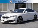 BMW/BMW 523i ハイラインパッケージ