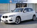 BMW/BMW X1 sDrive 20i エクスクルーシブ スポーツ