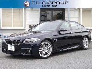BMW 5シリーズ 535i Mスポーツパッケージ 後期 1オナ 左ハンドル 直6ターボ 306馬力 サンルーフ 黒革 追従ACC レーンチェンジ警告 液晶メーター オプション19インチAW ハーマンカードン iドライブHDDナビ 地デジTV 2年保証