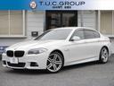 BMW/BMW 535i Mスポーツパッケージ