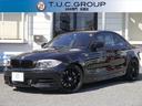 BMW/BMW 135i