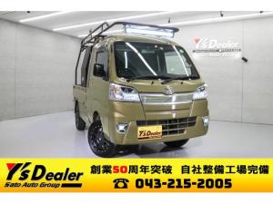 ダイハツ ハイゼットトラック ジャンボ HARD CARGO製オプション大量装着車 2インチリフトアップ アゲトラ フローティング大型ナビ