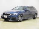 BMW/BMW 540i xDriveツーリング Mスポ ヘッドアップACC