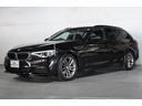 BMW/BMW 523dツーリング Mスピリット