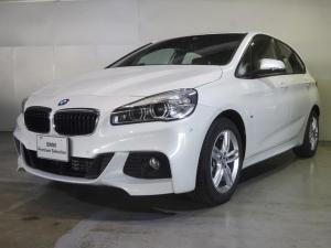 BMW 2シリーズ 218iアクティブツアラー Mスポーツ パーキングサポート コンフォートパッケージ サドルブラウンレザーシート