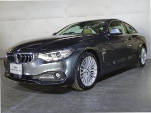 BMW 4シリーズ 420iクーペ ラグジュアリー レザー電動シート アクティブクルーズコントロール