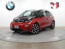 BMW/BMW i3 レンジ・エクステンダー装備車 プラスP サーマルP ACC