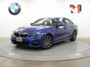 BMW/BMW 330i Mスポーツ 18AW ACC パドル Rカメラ