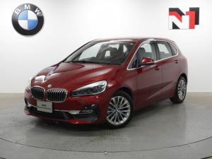 BMW 2シリーズ 218dアクティブツアラー ラグジュアリー 17インチAW ブラックレザー内装 コンフォートパッケージ Rカメラ FRセンサー LED 衝突軽減 車線逸脱 フロントシートヒーター 電動リヤゲート コンフォートアクセス