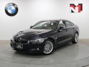 BMW 4シリーズ 420iグランクーペ ラグジュアリー 18インチAW アイボリーレザー内装 アクティブクルーズコントロール Rカメラ FRセンサー 衝突軽減 車線逸脱 LED フロントシートヒーター 電動リヤゲート