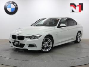 BMW 3シリーズ 320i Mスポーツ 18インチAW プラスパッケージ アクティブクルーズコントロール Rカメラ FRセンサー LED 衝突軽減 車線逸脱 パドルシフト USB フロントシートヒーター コンフォートアクセス