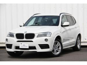 BMW X3 xDrive 20i Mスポーツ HDDナビ リア・トップビューカメラ ミュージックコレクション コンフォートアクセス ドライブレコーダー 禁煙車