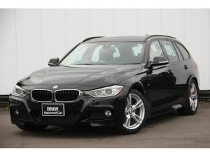 BMW 3シリーズ 320dツーリング Mスポーツ クリーンディーゼル 衝突被害軽減ブレーキ 歩行者警告 車線逸脱警告 HDDナビ バックカメラ コーナーセンサー Bluetooth ミュージックコレクション アイドリングストップ 18インチAW