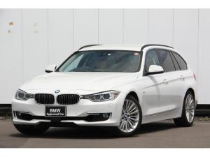 BMW 3シリーズ 335iツーリング ラグジュアリー 3.0リッター直列6気筒ツインパワーターボ ベージュレザー内装 アクティブクルーズコントロール ヘッドアップディスプレイ  インテリジェントセーフティー 車線逸脱警告 衝突被害軽減ブレーキ