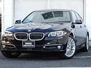 BMW 5シリーズ アクティブハイブリッド5 ラグジュアリー ワンオーナー 禁煙