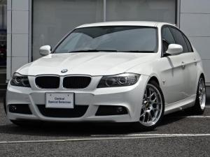 BMW 3シリーズ 320i Mスポーツパッケージ BBS18インチアルミホイール KW車高調整式サスペンション(ノーマルサスショック有) アーキュレーマフラー HDDナビゲーション ミラーETC オートヘッドライト リモコンキー ワンオーナー 禁煙
