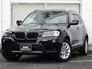 BMW X3 xDrive 20d ブルーパフォマンス ハイラインP 禁煙