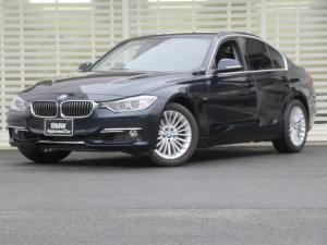 BMW 3シリーズ 320iラグジュアリー ブラックレザーシート 電動シートヒーター付 17インチアルミ キセノンヘッドライト HDDナビ バックカメラ リヤセンサー ミラー内蔵ETC コンフォートアクセス ウッドパネル ワンオーナー 禁煙