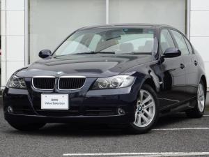 BMW 3シリーズ 320i ハイラインパッケージ ベージュレザーシート 16インチアルミ キセノンヘッドライト HDDナビ 電動シート ウッドパネル シートヒーター マルチファンクション ETC MD/DVDプレーヤー ワンオーナー 禁煙