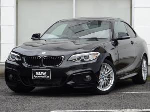 BMW 2シリーズ 220iクーペ Mスポーツ 17インチアルミ キセノンヘッドライト クルーズコントロール HDDナビゲーション ルームミラー内蔵ETC USBオーディオインターフェース コンフォートアクセス 電動シート パドルシフト ワンオーナ