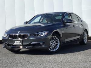 BMW 3シリーズ 320iラグジュアリー ストレージP ベージュ革 ACC