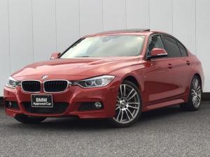 BMW 3シリーズ 320d Mスポーツ アクティブクルーズC ドライブアシスト LEDライト リアカメラ パークディスタンスコントロール ガラスサンルーフ Blue-Tooth 外部入力端子 パドルシフト ETC車載器 禁煙車