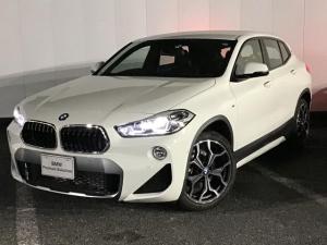 BMW X2 xDrive 18d MスポーツX ハイラインパック コンフォートP アドバンスドセーフティP ブラックレザーシート ドライブアシスト Rカメラ ヘッドアップディスプレイ 電動リアゲート アイドリングストップ LEDライト LED 1オーナー 禁煙車
