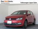 フォルクスワーゲン/VW ポロ オールスター 特別仕様車 禁煙車 LED ナビ 認定中古車