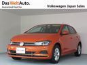 フォルクスワーゲン/VW ポロ TSIコンフォートラインリミテッド