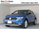 フォルクスワーゲン/VW T-ロック TDI スポーツ