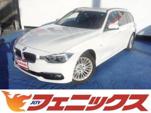 BMW 3シリーズ 320iツーリング ラグジュアリー 後期モデル・1オーナー・インテリジェントセーフティ・レーンアシスト・Rクルーズ・黒本革パワーシート・シートヒーター・電動リアゲート・リアパークディスタンス・メーカーナビ・Bluetooth接続・LED