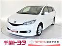トヨタ/ウィッシュ 2.0G 認定中古車 新品タイヤ4本交換付 バックモニター