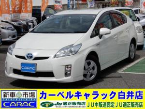 トヨタ プリウス S 純正HDDナビTV/バックカメラ/ビルトインETC/スマートキー/ドライブレコーダー