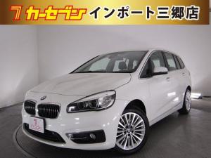 BMW 2シリーズ 218iグランツアラー ラグジュアリー 1オナ 黒本革シート