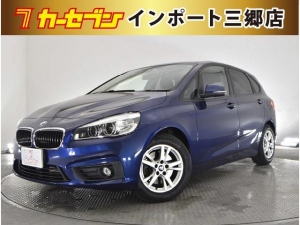 BMW 2シリーズ 218iアクティブツアラー 当社買い取りダイレクト販売禁煙車