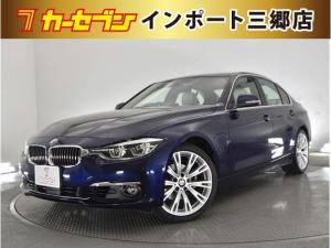 BMW 3シリーズ 330eセレブレーションエディション 限定100