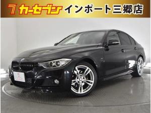 BMW 3シリーズ 320i Mスポーツ 当社買い取り都内ワンオーナー禁煙車 サンルーフ付 走行14253キロ