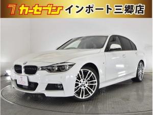 BMW 3シリーズ 320d Mスポーツ 当社買い取りダイレクト販売車 黒本革シート 禁煙車 アダプティブクルーズコントロール