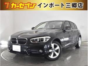BMW 1シリーズ 118i スポーツ 当社買い取りダイレクト販売車  インテリジェントセーフティ