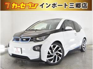 BMW i3 レンジ・エクステンダー装備車 フルセグTV