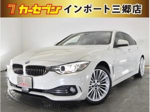 BMW 4シリーズ 420iグランクーペ ラグジュアリー 当社買い取りダイレクト販売車 ベージュ本革シート アクティブクルーズコントロール付き