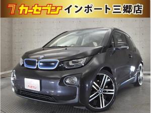 BMW i3 レンジ・エクステンダー装備車 アクティブクルーズコントロール オプション20インチアルミ 禁煙車 ドライブレコーダー