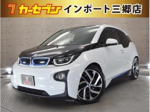 BMW i3 レンジ・エクステンダー装備車 レンジ・エクステンダー装備車 本革シート ハーマンカードンスピーカー フルセグTV LEDヘッドライト