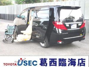 トヨタ アルファード 350G サイドリフトアップシートAタイプ 消費税非課税車 純正SDナビ F・S・Bカメラ ETC HID 両側電動スライドドア