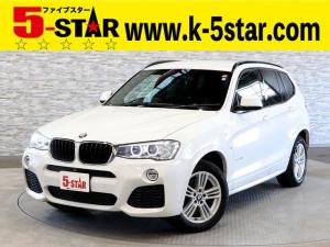 BMW X3 xDrive 20d Mスポーツ 純正ナビFBカメラTV黒半革PシートクルーズコントロールPバックドアCソナーHIDオートライト純正18AW