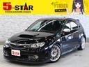 スバル/インプレッサ WRX STI Aライン
