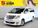 トヨタ/アルファード 350G