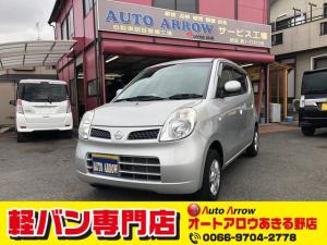 日産 モコ S キーレス 4速オートマ CD ABS 走行3.6万キロ
