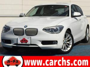 BMW 1シリーズ 116i ファッショニスタ 1年間走行無制限保証付き/衝突軽減ブレーキ/本革/ナビ・Bカメラ/コーナーセンサー/ETC/HID/スマートキー/革シート/HDDナビ/クルコン/シートヒーター/車線逸脱警報
